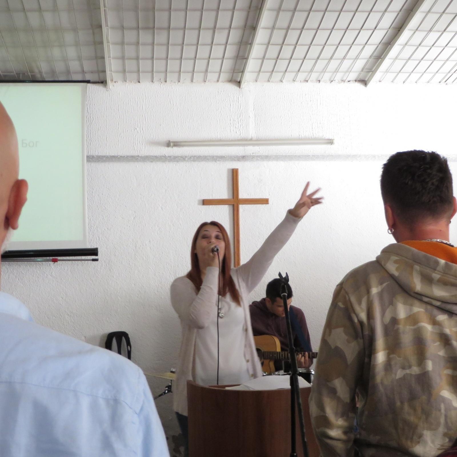 Macedonia worship