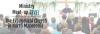MML web banner